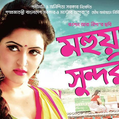 It 's Rocking - Dard-E-Disco Hindi dubbed mp4 download