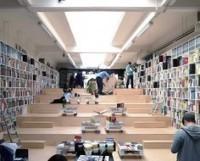Amphitheatre Bookshop Reimagines The Reading Space [Pics] – PSFK | SocialLibrary | Scoop.it