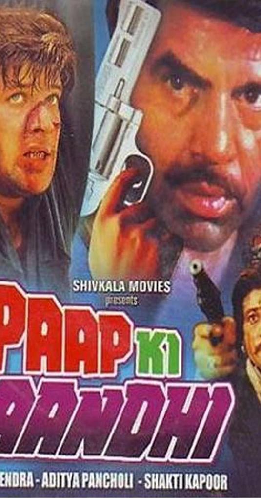 Kannada Film Songs Paap Ki Aandhi Movie Mp3 Dow