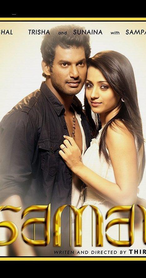 Mahayuddh 3 Movie Free Download In Hindi