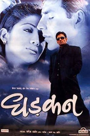 Download Zindaggi Rocks Marathi Movie Kickass Torrent