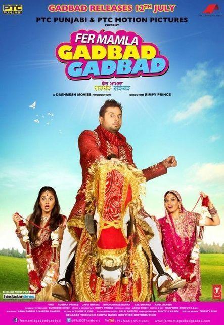Raqt - Ek Rishta full movies 720p download
