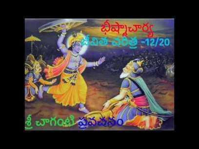 Kanakadhara Stotram Pdf In Telugu Free Download -