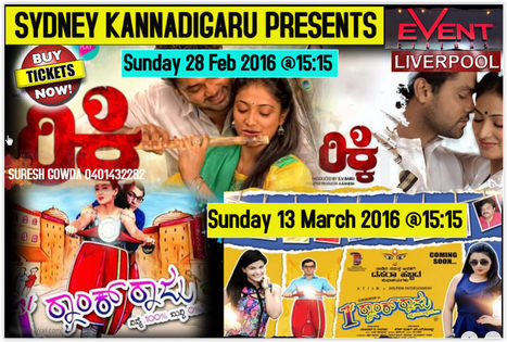 Om Shanti Om Kannada Movie Download 720p