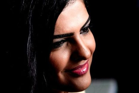 Exclusive pictures of HH Princess Ameerah Al Taweel   NYL - News YOU Like   Scoop.it