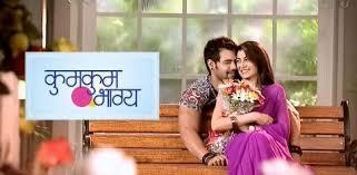 Kumkum Bhagya 30 January 2017 Zee Tv Full Episo