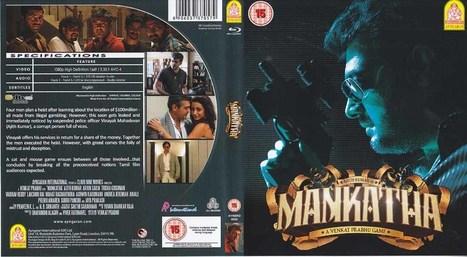 blu Impatient Vivek 1080p tamil movies