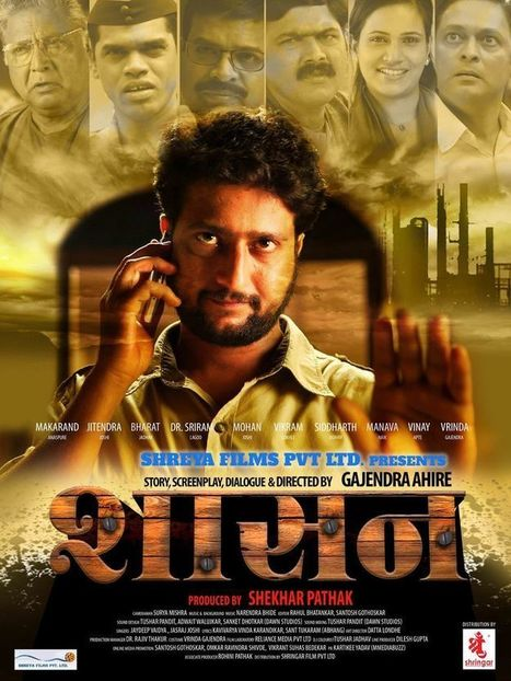 3gp Nakshatra movie free download marathi movies