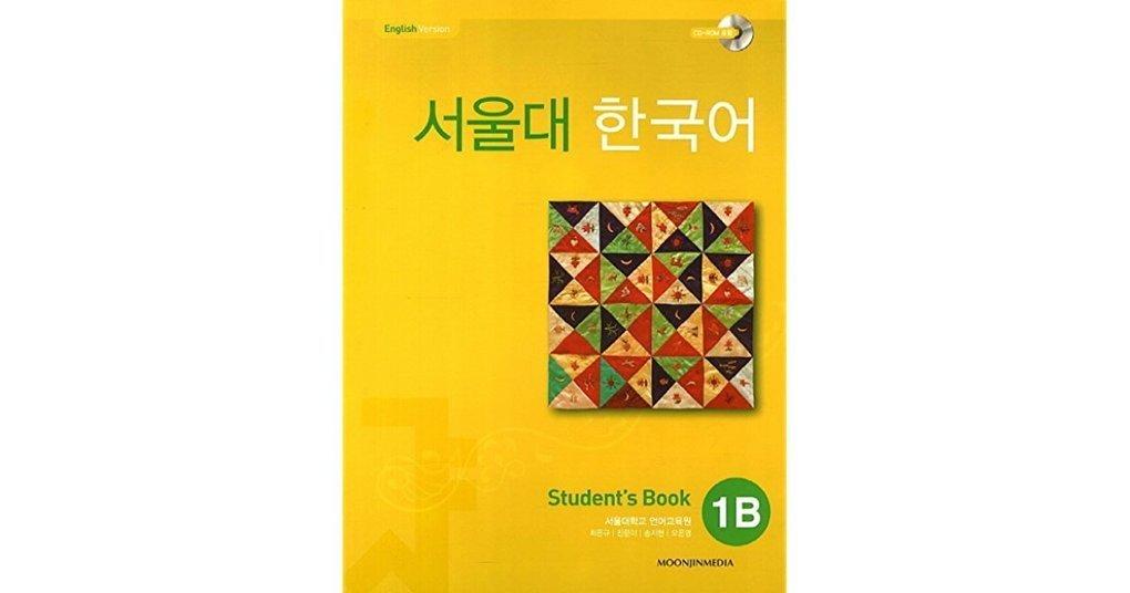 Active korean 2 ebook 12 raldiscpumrisa sc active korean 2 ebook 12 raldiscpumrisa sc fandeluxe Images