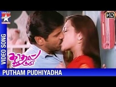 hd tamil songs 1080p blu Miss Chalu No.1