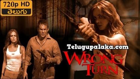 Viswaroopam Telugu Movie Free Download Blu-ray 72025