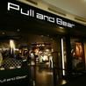 La mise en valeur de Pull&Bear