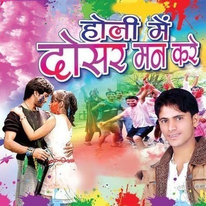 The Satrangee Parachute Full Movie With English Subtitle Free Download