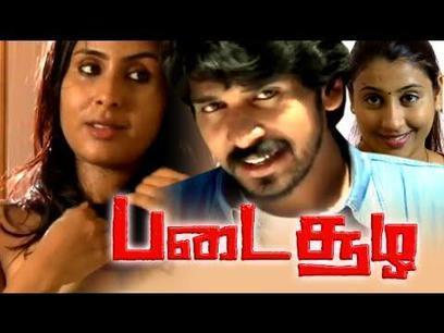 Yeh Kaisa Khiladi 1 tamil movie hd download