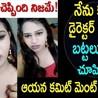 Tfc Telugu Full Screen