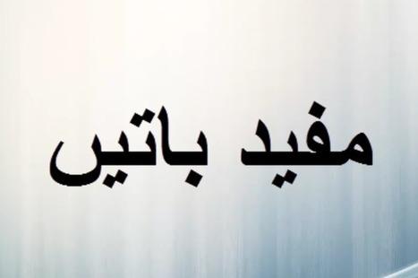 Achi batain urdu aur roman hindi mai - Urdu Tot