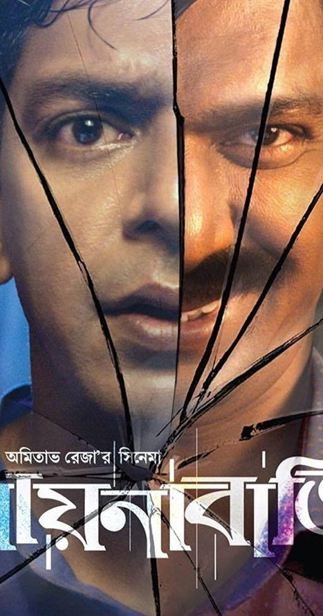 bengali Margarita With A Straw full movie 1080p hd