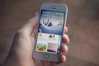 Comment télécharger Facebook Paper en France ? | médias sociaux, e-reputation et web 2 | Scoop.it