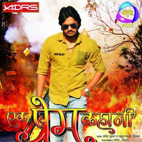Ab Tumhare Hawale Watan Sathiyo Movie Full Download