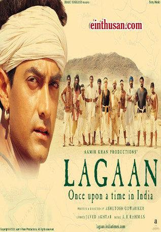 Khoonkhar Darinde full movie in hindi mp4 download