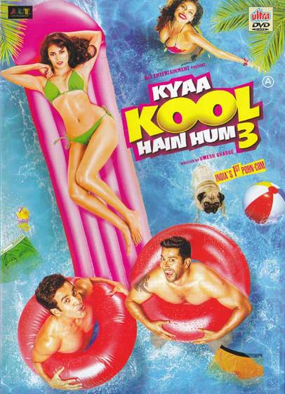 Chauranga movie 5 dual audio hindi