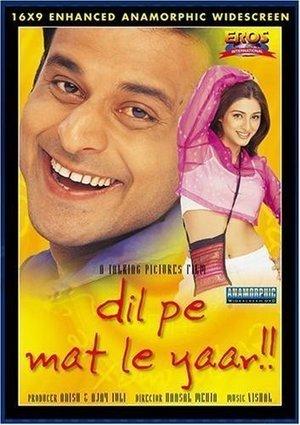 Telugu Dubbed Mere Baap Pehle Aap Full Movie