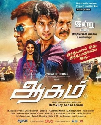 the Bull Bulbul Bandook 2 tamil dubbed movie downloadgolkes