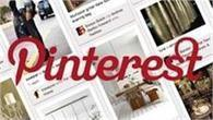 5 Hot Tips for Brands to Connect With Consumers on Pinterest | SocialMediaDesign | Scoop.it