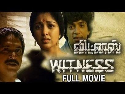 Rajdrohi Movie English Subtitle Download