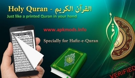 Mushaf tajweed holy quran for (android) free download on mobomarket.
