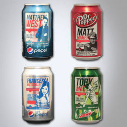Soda cans that really rock | Troy West's Radio Show Prep | Scoop.it