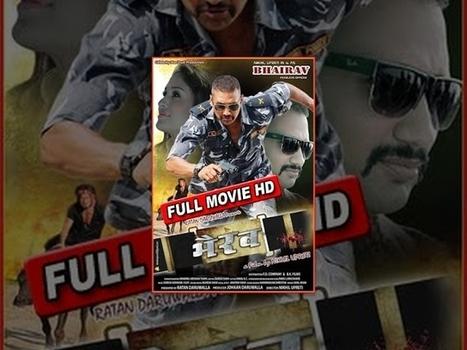 Bhairav HD 720p