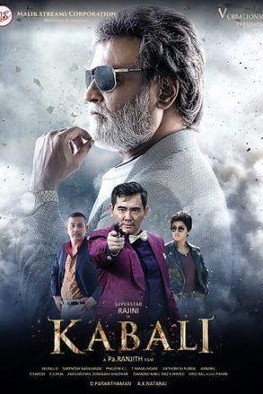 Aakasamantha Telugu Movie Ringtones Download --