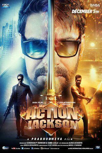 Ye Kaisa Pal Do Pal Ka Pyar full movie download kickass 720p hd