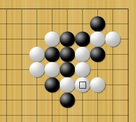 Problem - tesuji | Go: The Ultimate Game | Scoop.it