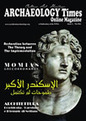 DOWNLOAD ARCHAEOLOGY TIMES MAGAZINE | Teaching history and archaeology to kids | Scoop.it