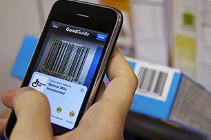 Ionic Barcode Scanner   Tony Freed Blog   Scoo