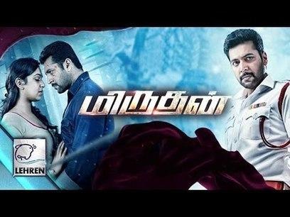 nenu sailaja movie download tamilrockers home
