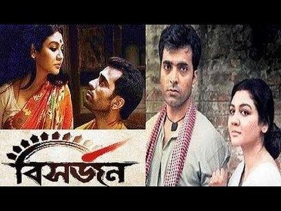 bengali Columbus full movie 1080p hdgolkes