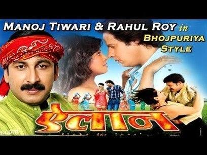 Ranbhoomi Dubbed Hindi