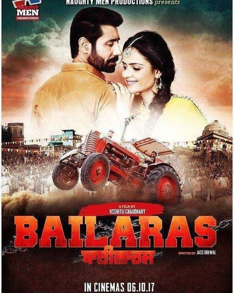 Supermen of Malegaon 2 full movie 720p download