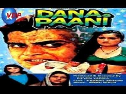 Snafu hindi mp3 songs free download