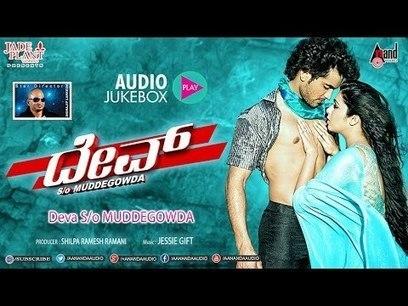 www.TamilRockers.net - Sundattam [2013] - DVD-SCR - UNTOUCHED