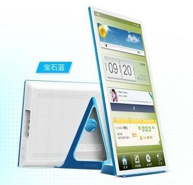 Ice Screen : TCL et Tencent proposent une tablette Android 26 pouces | News du Net... | Scoop.it