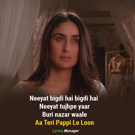 Pappi Le Loon Lyrics - Veere Di Wedding (2018)