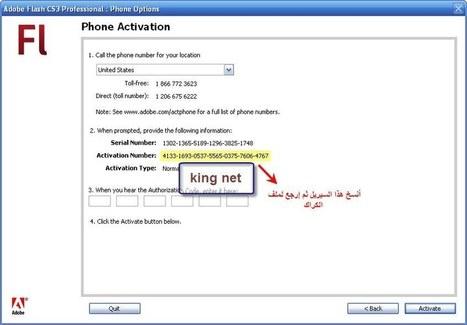 Acrobat 8 keygen Activation zip