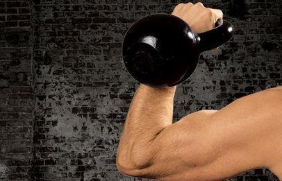 Kettlebell-Workout: Gib Dir die Kugel für die Muskeln - FIT FOR FUN | Power :: Endurance :: Fitness | Scoop.it