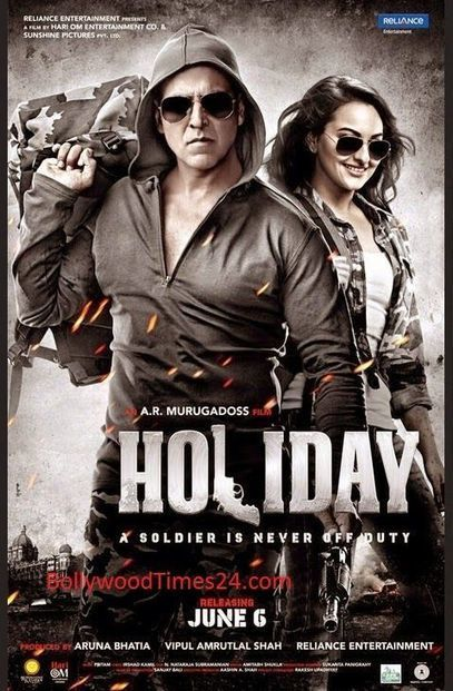 cinema choopistha mava movie kickass download torrent