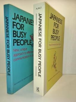 Japanese for busy people i romanized version japanese for busy people i romanized version japanese for busy people series free download fandeluxe Choice Image