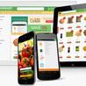 Amazon Webstore design